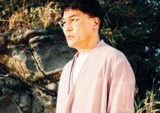 Kirinji - Hazeru shinzo feat. Awich pv